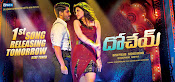 Dochay movie first look wallpapers-thumbnail-4