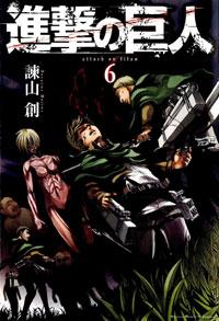 Shingeki no Kyojin Manga Tomo 6