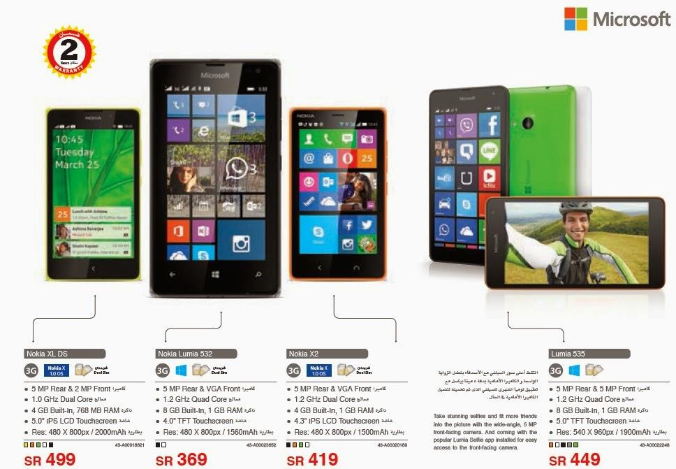 اسعار جوالات مايكروسوفت ونوكيا فى ابريل 2015