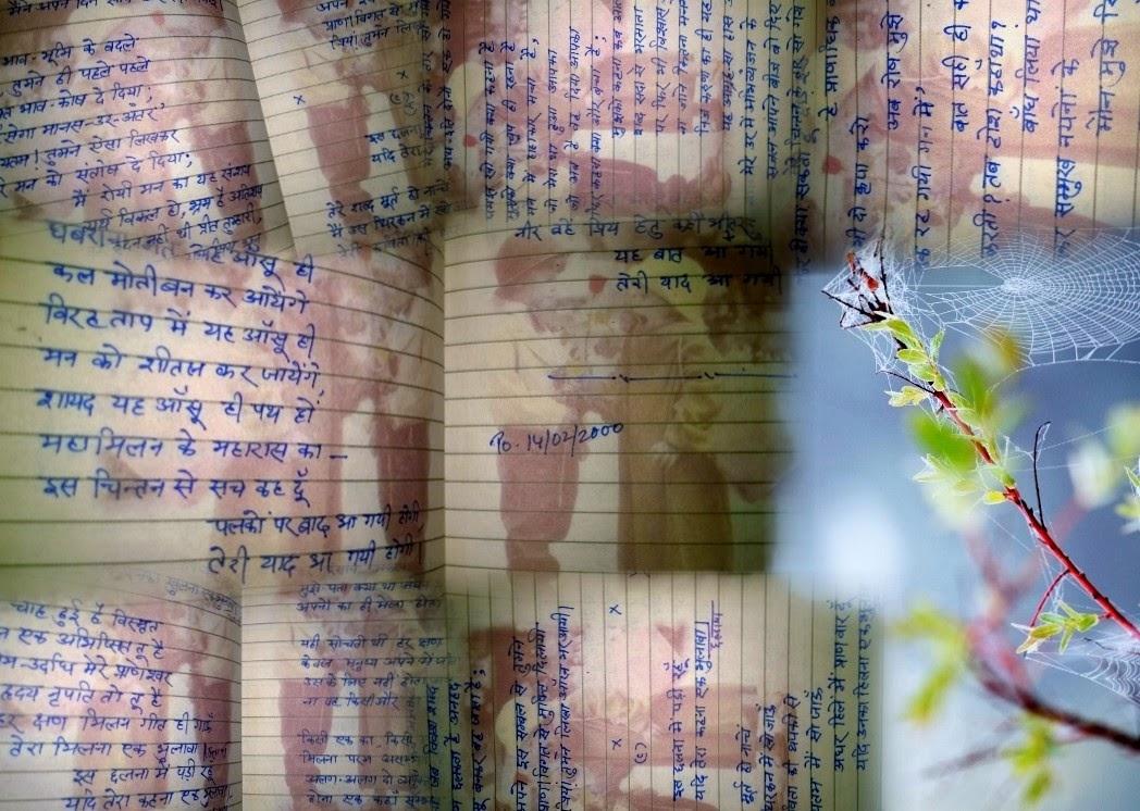 Poetic Love Letters