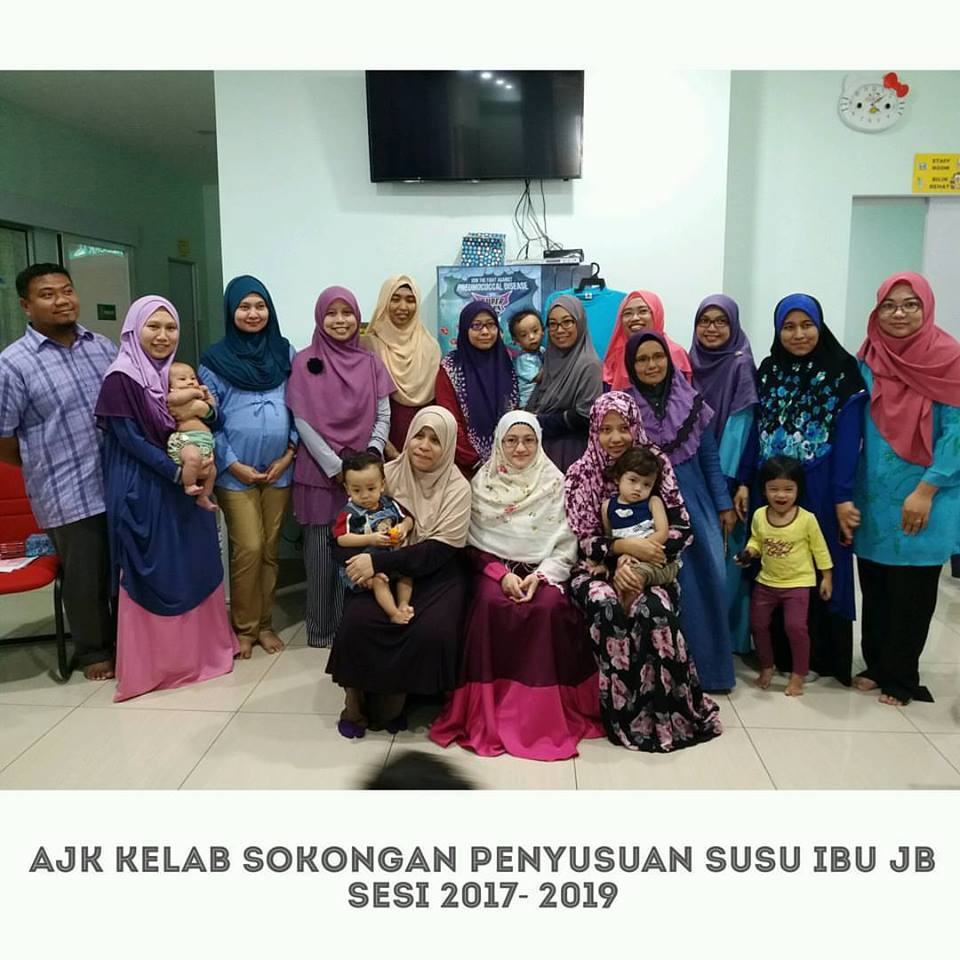 Kelab Sokongan Penyusuan Susu Ibu Johor Bahru (KSPSIJB)