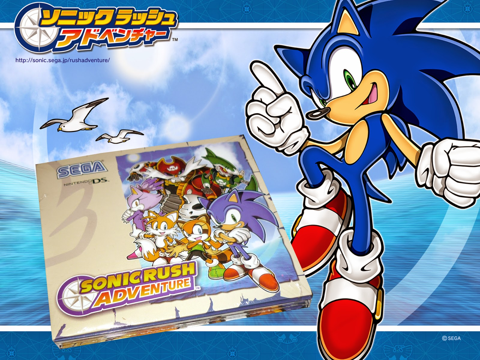 My Own World Sonic Rush Adventure Promo Kit