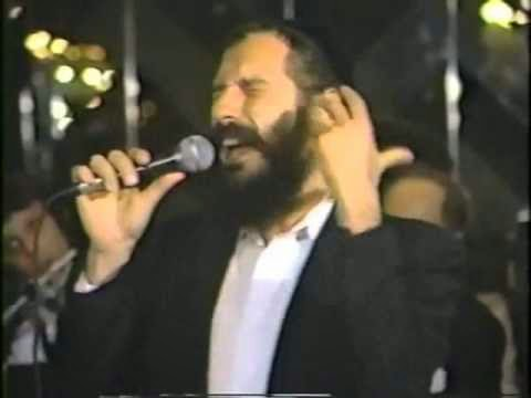 Mordechai Ben David en Israel 1995 Full Concierto