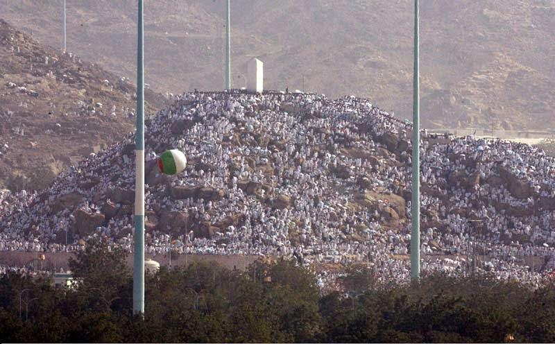 Jabal Rahmah di Padang Arafah
