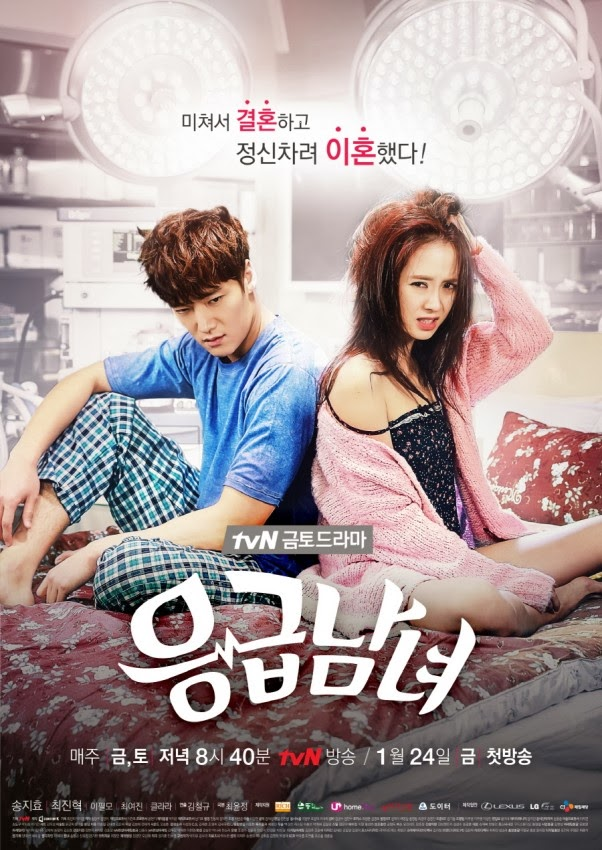 Emergency couple / Emergency man and woman