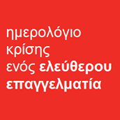 για τις ΜμΕπιχειρήσεις