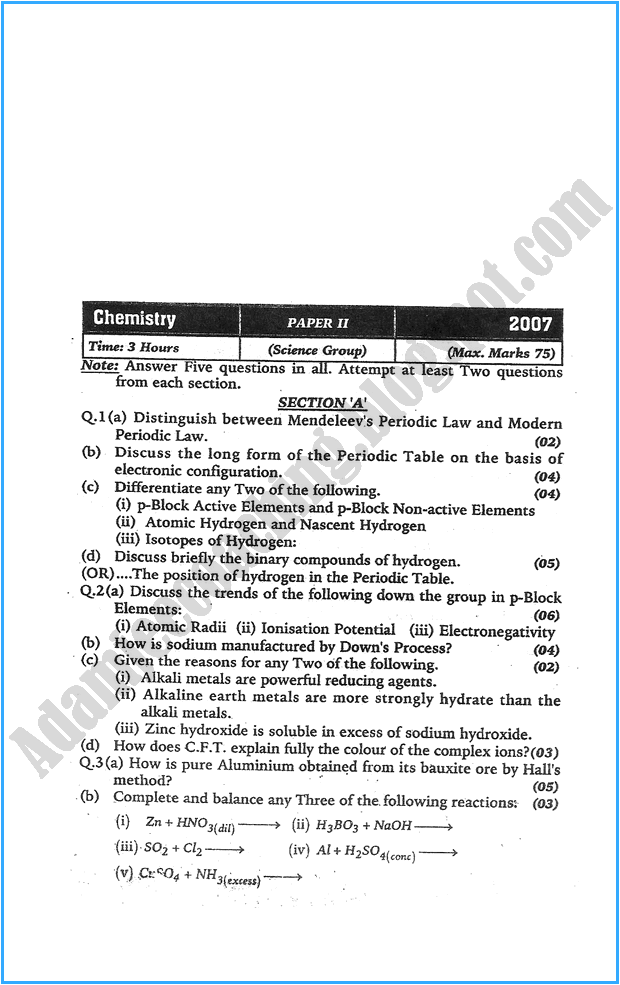 xii-chemistry-past-year-paper-2007