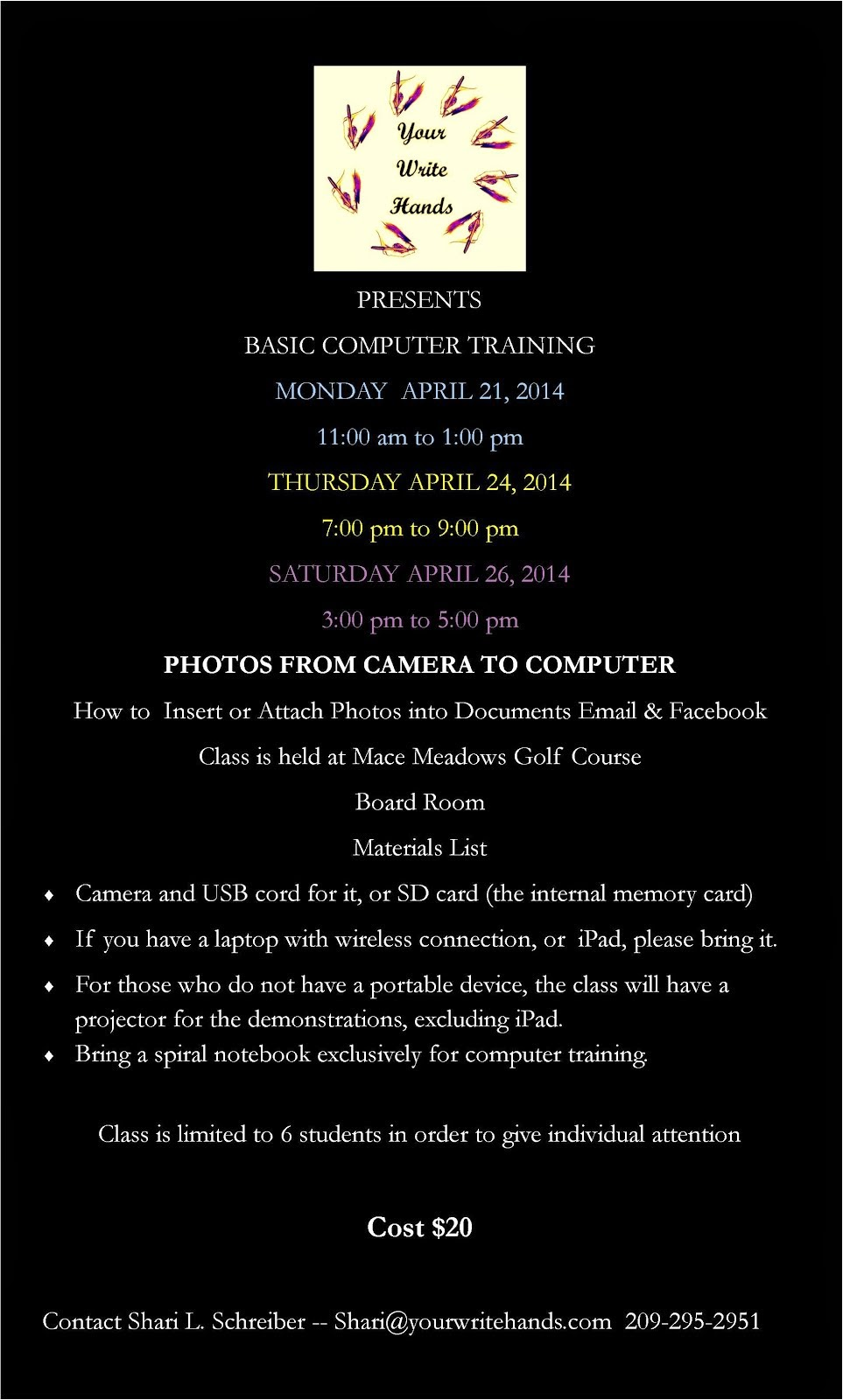 Basic Computer Training: From Photo to Computer - April 21, 24 & 26