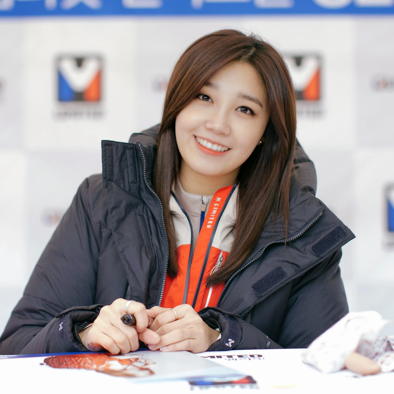 A Pink Eunji M-Limited