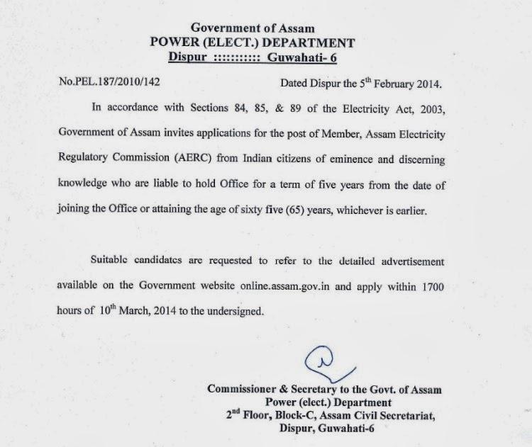 Electricity Job In Assam