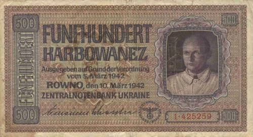 1 марка сколько рублей монета монета «500 летие парусника «мэри роуз» продать