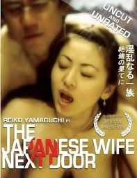 The Japanese Wife Next Door 2004 [Sub English]