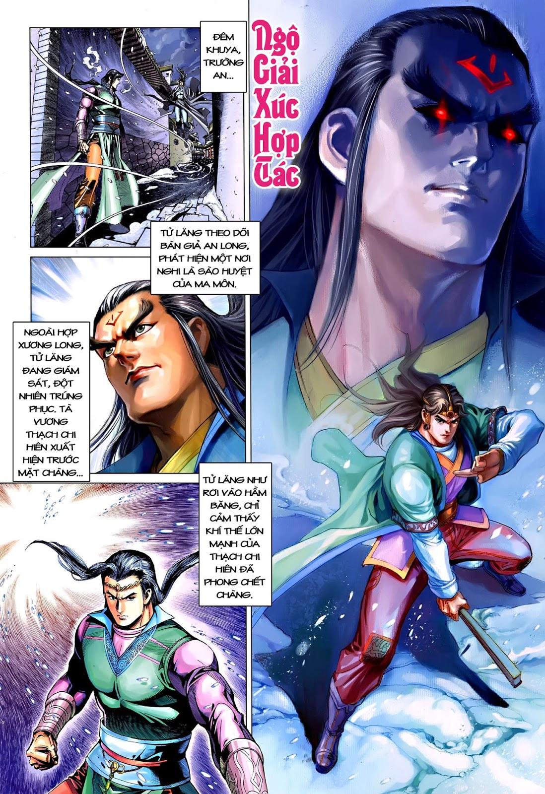 Đại Đường Song Long Truyện chap 216 - Trang 4