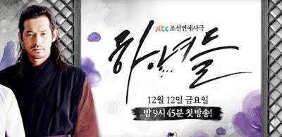 Biodata Pemain Drama Korea Maids