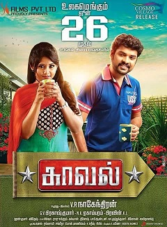 Watch Kaaval (2015) DVDScr Tamil Full Movie Watch Online Free Download