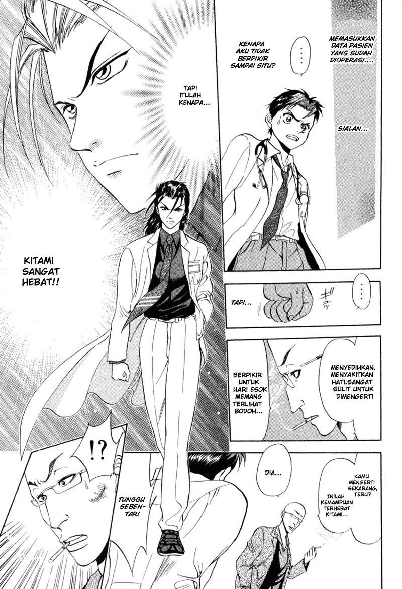 Komik godhand teru 005 6 Indonesia godhand teru 005 Terbaru 18|Baca Manga Komik Indonesia