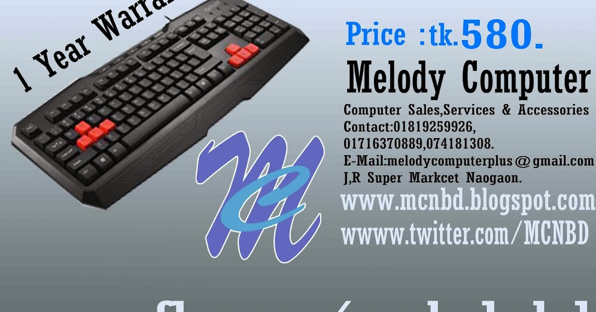 DELUX K9020 USB Wired Gaming ~ Melody Computer Naogaon.