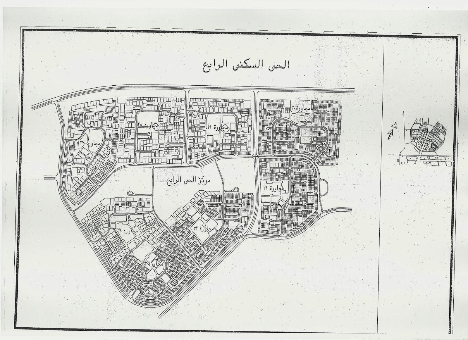 خريطة الحي السكني الرابع العاشر من رمضان العاشر اون لاين