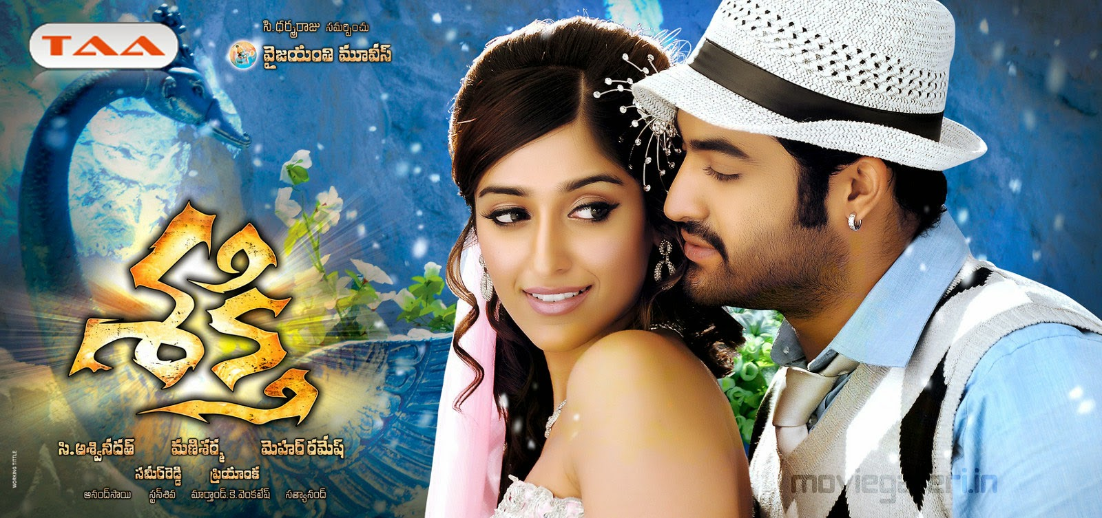 shakti telugu mp3 songs free download
