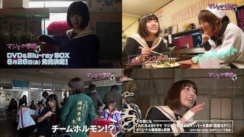 video-pendek-dari-bluray-majisuka-gakuen-4
