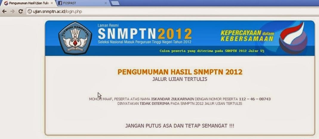 Pengumuman SNMPTN jalur tulis