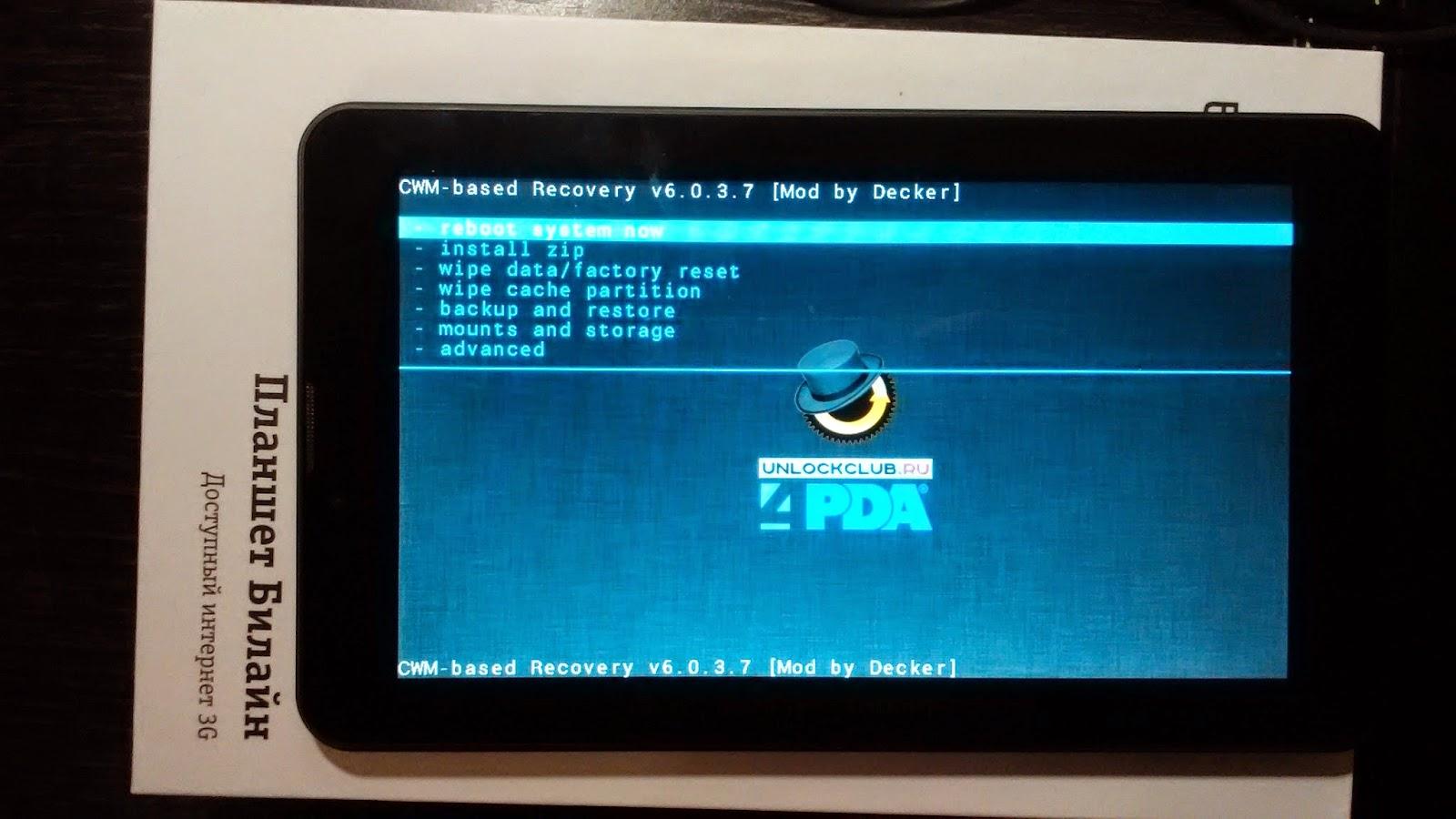Скачать программы прошивальщик для андроид планшет