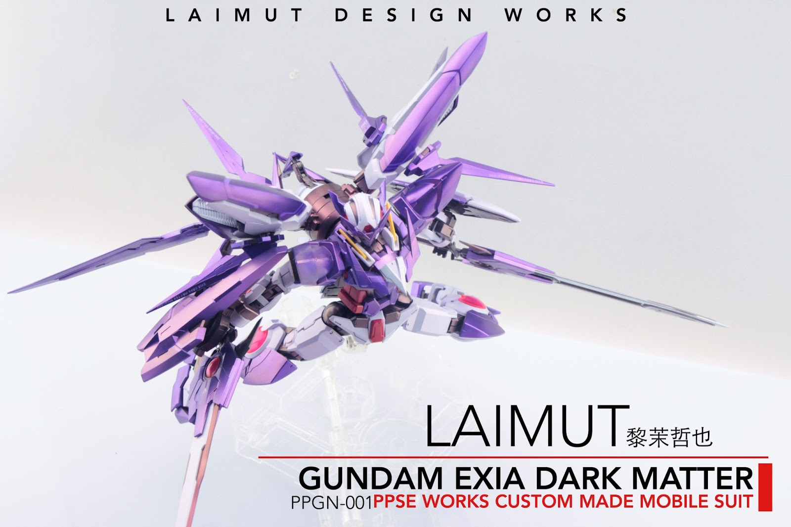 dark matter exia custom - photo #23