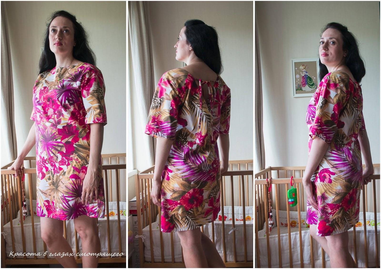 Шить платья с вискозы