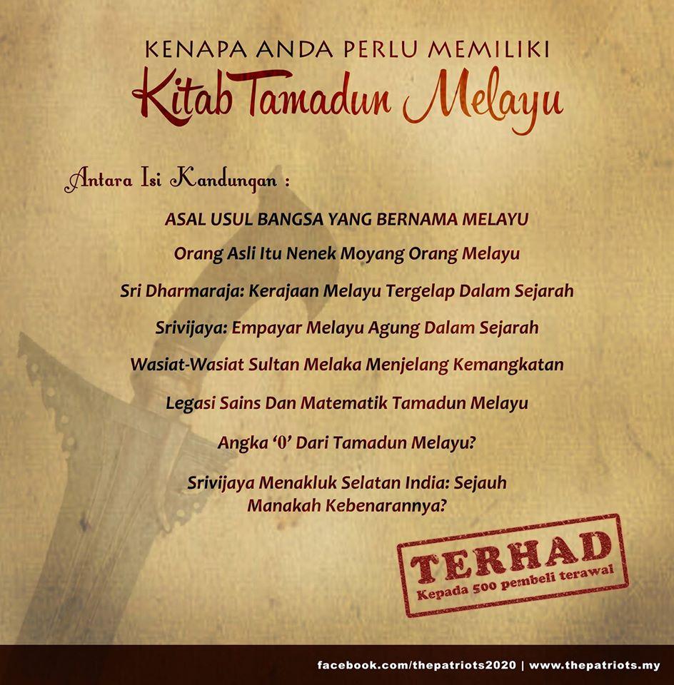 Jom Beli Kitab Tamadun Melayu