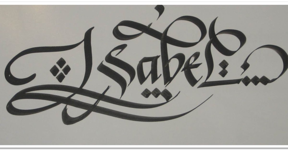 Calligraphy Art French Names Isabel