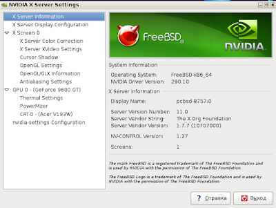 nvidia-settings freebsd