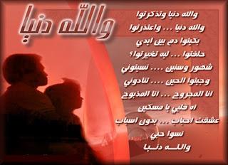 سيوفي العراقي - صفحة 6 %D8%B5%D9%88%D8%B1+%D8%A7%D8%B4%D8%B9%D8%A7%D8%B1+-6