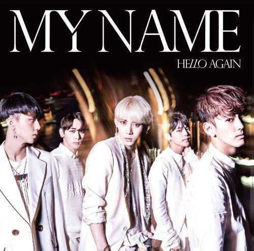 [Single] MYNAME – HELLO AGAIN (2015.07.29/MP3/RAR)
