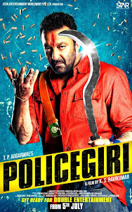 Policegiri 2013 Movie Download