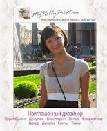http://myhobbypoint.blogspot.ru/