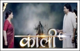 (3rd-Dec-12) Kaali - Ek Punar Avtaar [1st Episode]