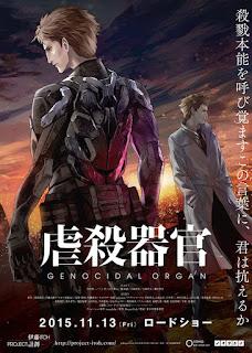 Genocidal Organ : Gyakusatsu kikan (2017)