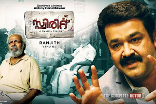 spirit-malayalam-movie-review