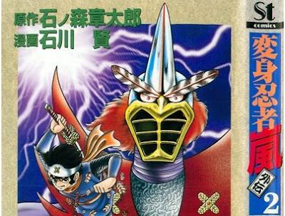 [Manga] Henshin Ninja Arashi Gaiden Vol.02