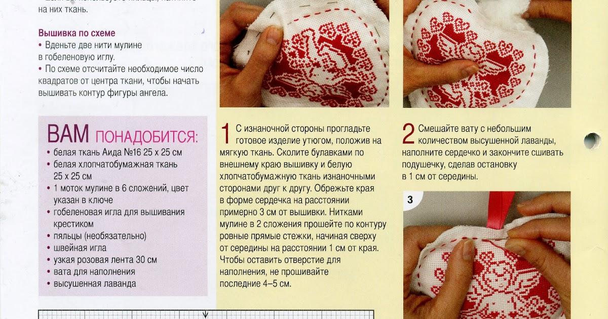 Приметы и символы в вышивке значение вышивки 565