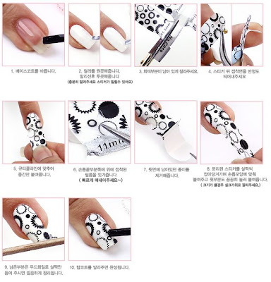 Nail Sticker, Nail Sticker Tutorial, Nail Decorations