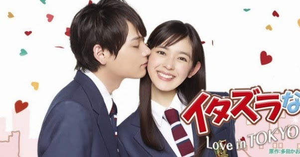 seoul in love now japanese drama itazura na kiss love in tokyo mischievous kiss love. Black Bedroom Furniture Sets. Home Design Ideas