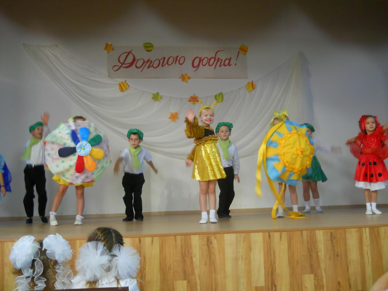 Визитка музыкального руководителя к конкурсу воспитатель года