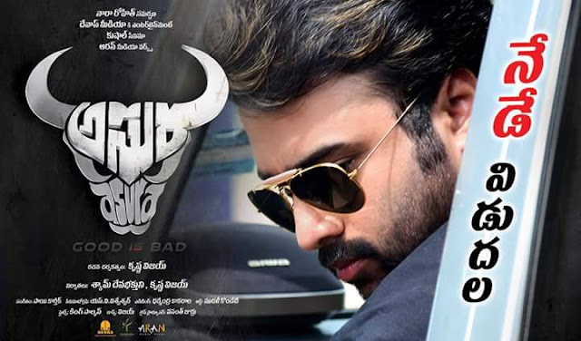 Asura Movie Review ,Nara rohit Asura Review ,Nara Rohit's Asura English review,ara Rohits Asura movie Review.
