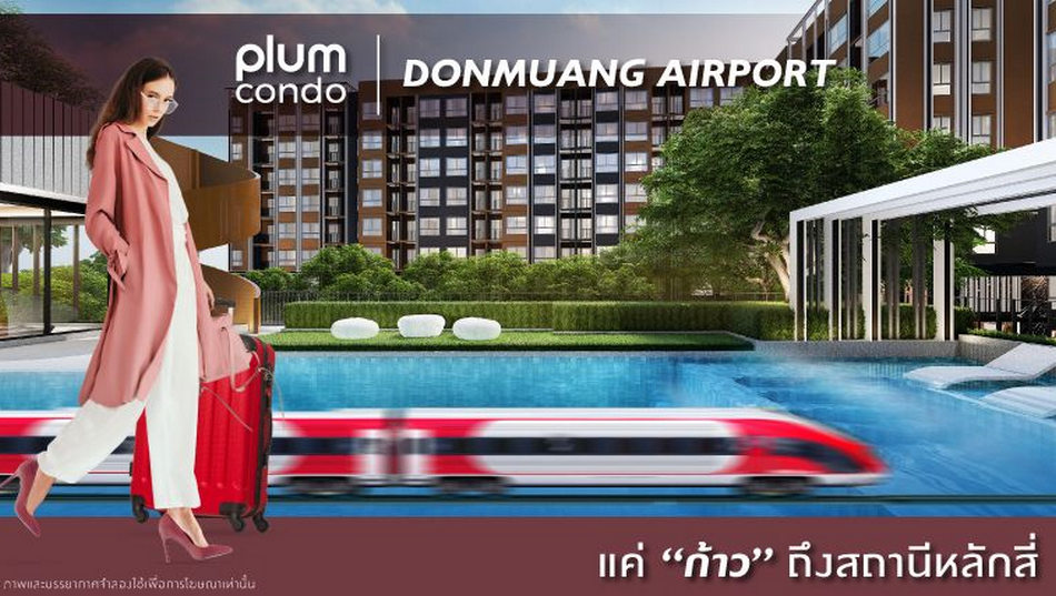 Plum Condo Donmuang