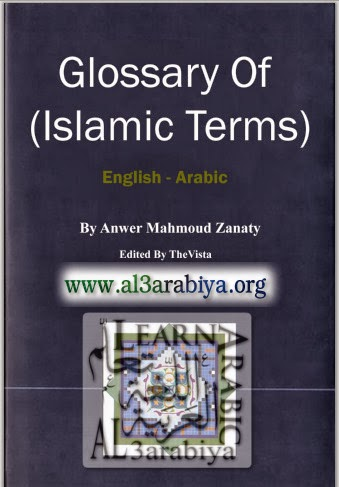 Glossary Of Islamic Terms