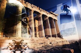 Το 2012 ας φερθούμε επιτέλους ως Έλληνες