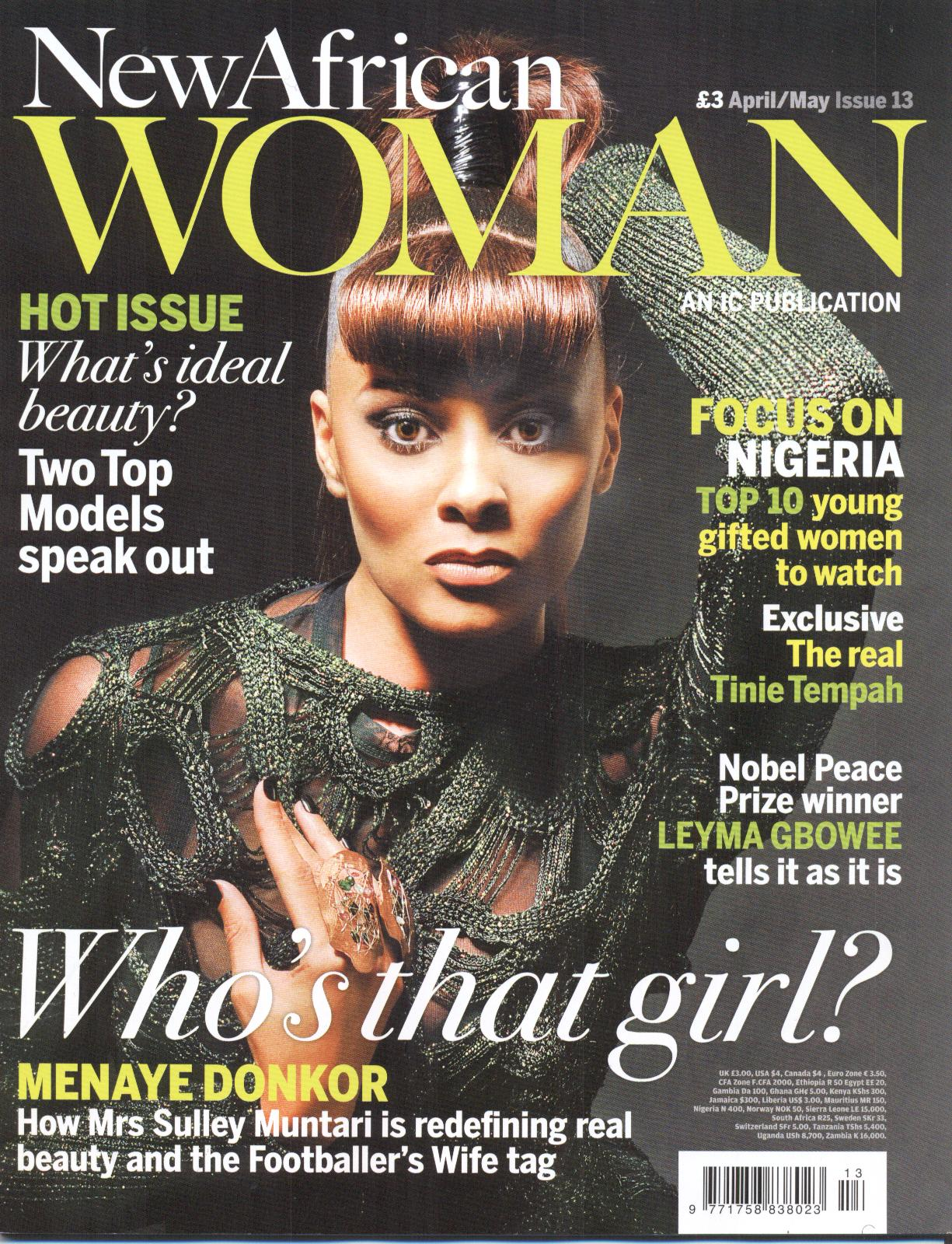 Ghana hot girls real
