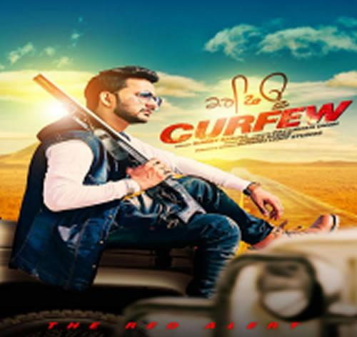 Curfew - Rummy Ranjha