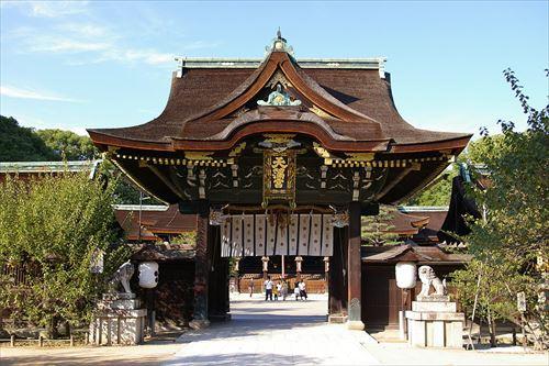 京都市上京区|北野天満宮 大茅の輪の奉製